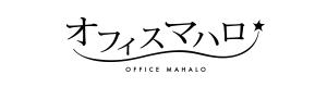 オフィスマハロ